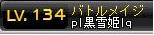 134btm.png