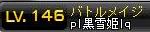 146btm.png