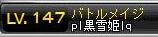 147btm.png