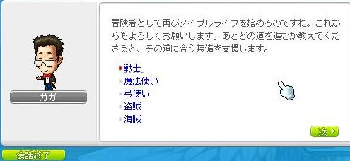 20110326kyaraC4.png