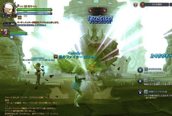 DN 2012-02-27 03-49-26 Mon