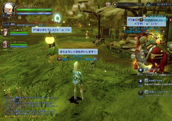DN 2012-03-01 18-10-26 Thu