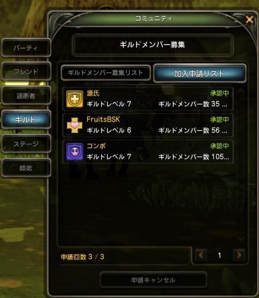 DN 2012-03-22 01-19-05 Thu