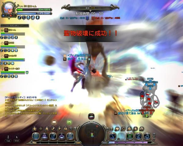 DN 2012-05-14 01-07-13 Mon