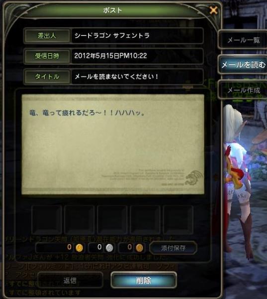 DN 2012-05-17 15-56-07 Thu