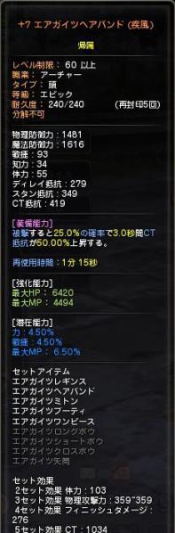 DN 2012-11-03 20-47-05 Sat
