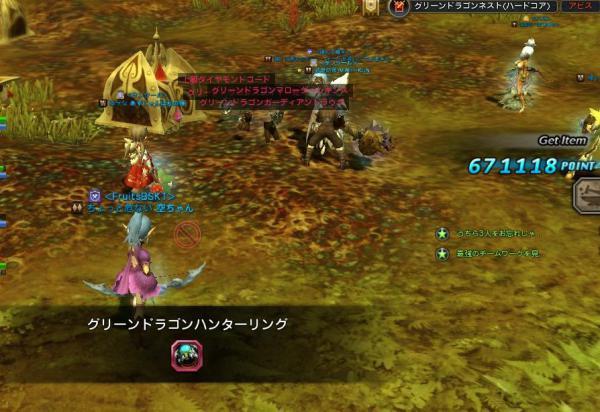 DN 2012-11-26 00-56-09 Mon