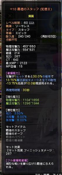 DN 2013-01-28 01-41-59 Mon