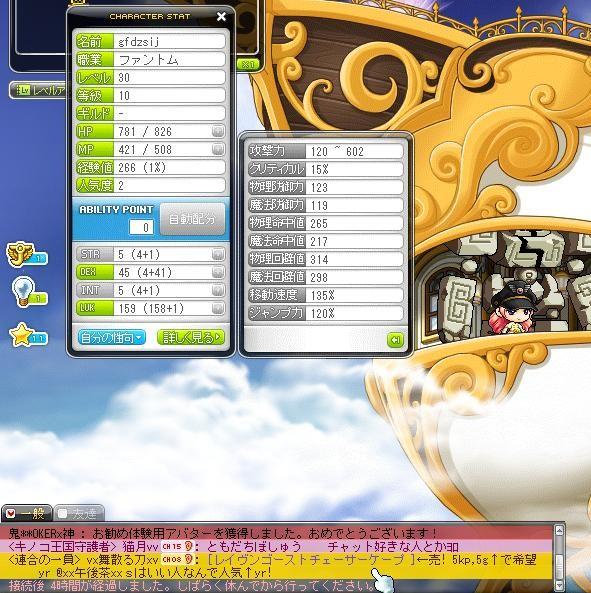Maple120609_200917.jpg