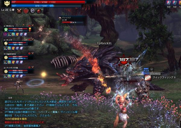 TERA_ScreenShot_20110809_215654.jpeg
