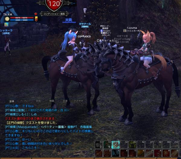 TERA_ScreenShot_20110810_174926.jpeg