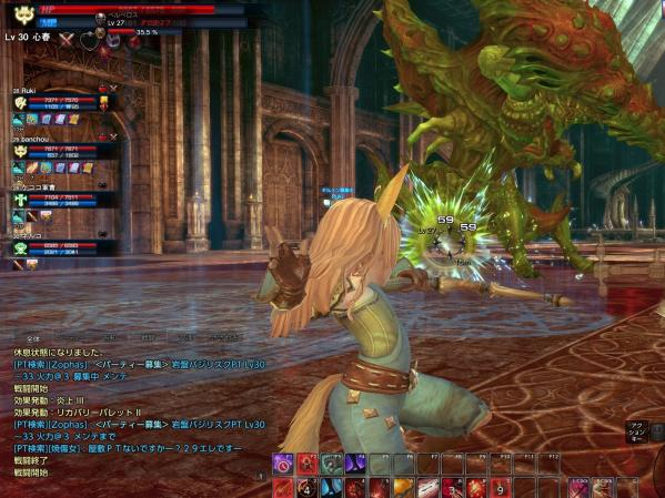 TERA_ScreenShot_20110812_135728.jpeg