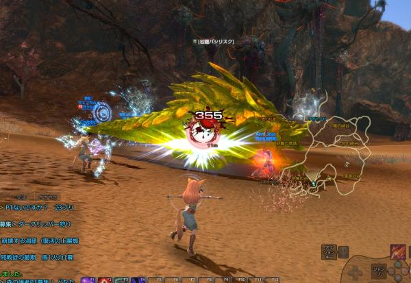 TERA_ScreenShot_20110812_184854.jpeg