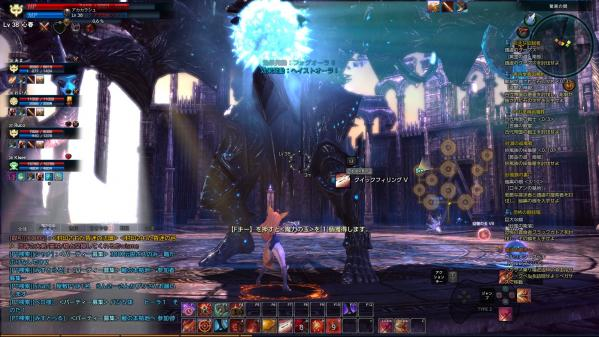TERA_ScreenShot_20110815_020149.jpeg