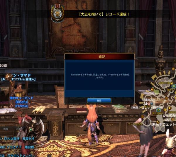 TERA_ScreenShot_20110823_235829.jpeg