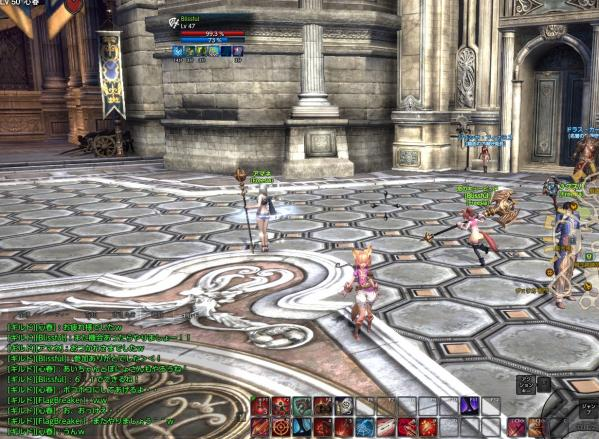 TERA_ScreenShot_20110827_001814.jpeg