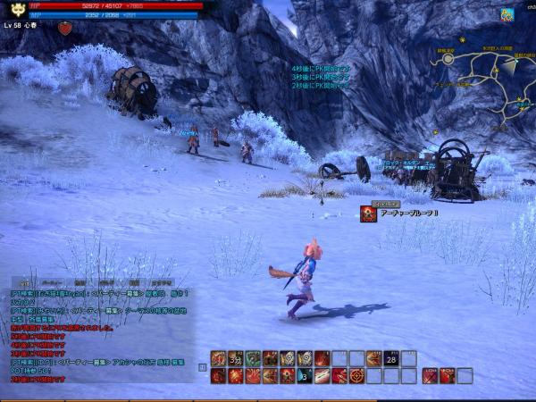 TERA_ScreenShot_20110910_182740.jpeg