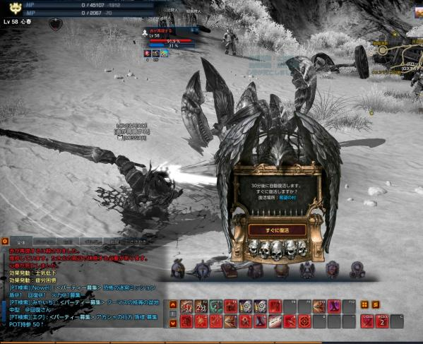 TERA_ScreenShot_20110910_182827.jpeg