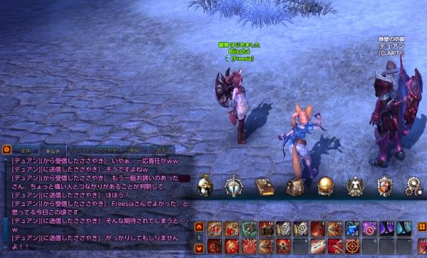 TERA_ScreenShot_20110913_004842.jpeg