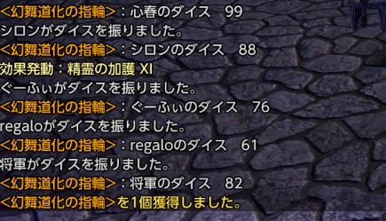 TERA_ScreenShot_20110921_140110.jpeg
