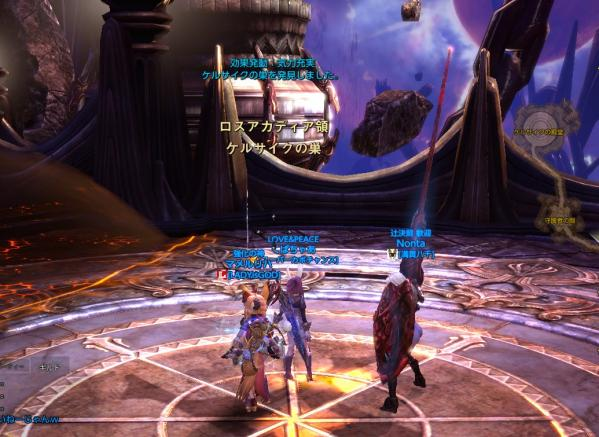 TERA_ScreenShot_20110922_154115.jpeg
