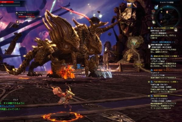 TERA_ScreenShot_20110922_155259.jpeg