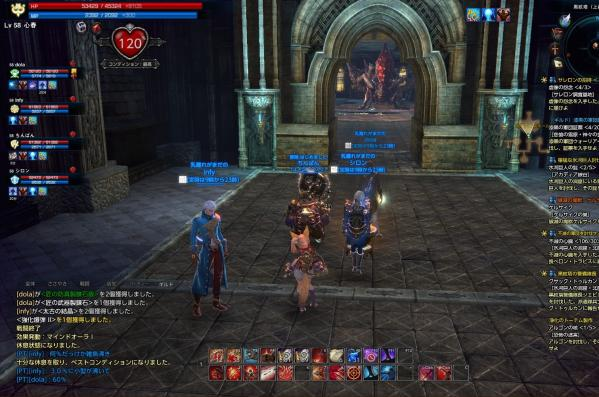 TERA_ScreenShot_20110924_132723.jpeg