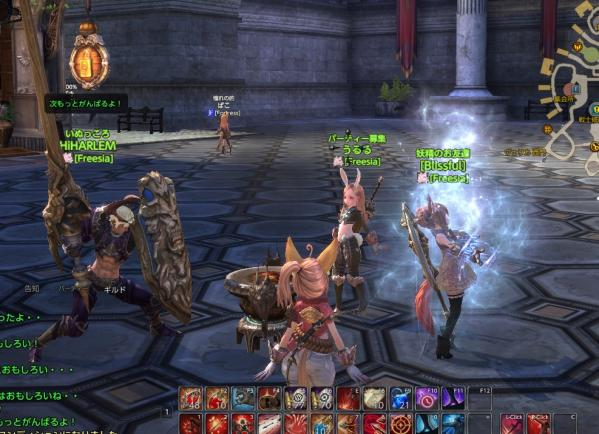 TERA_ScreenShot_20110927_174404.jpeg