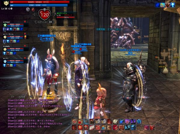 TERA_ScreenShot_20110930_205623.jpeg
