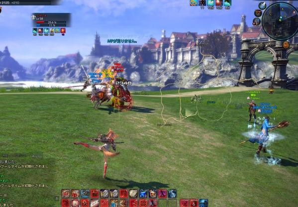 TERA_ScreenShot_20111023_224602.jpeg