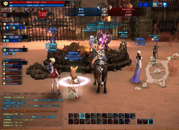 TERA_ScreenShot_20111106_204042.jpeg