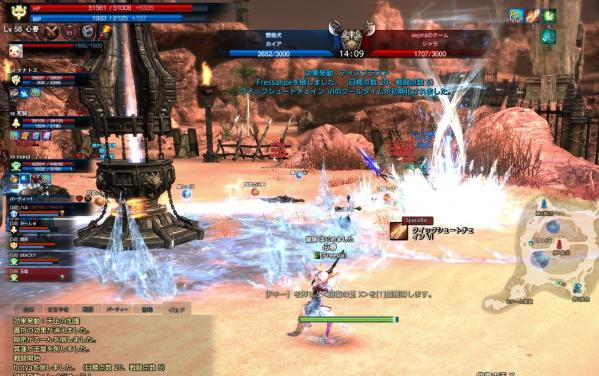 TERA_ScreenShot_20111110_224446.jpeg