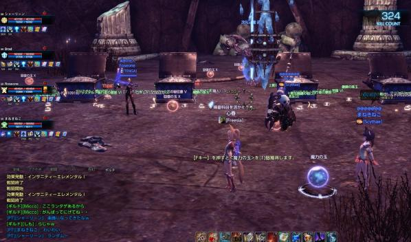 TERA_ScreenShot_20111125_232755.jpeg