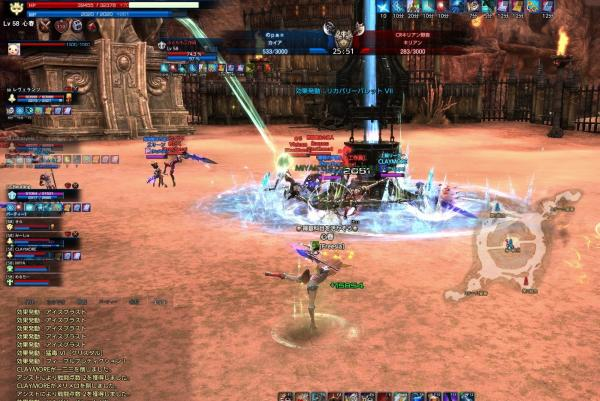 TERA_ScreenShot_20111203_231628.jpeg