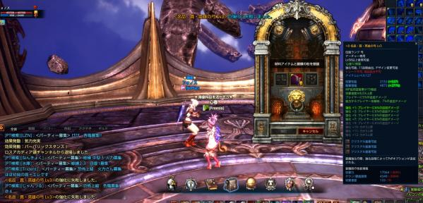 TERA_ScreenShot_20111229_191817.jpeg