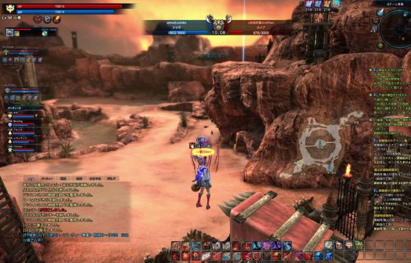 TERA_ScreenShot_20120123_000518.jpeg