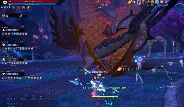 TERA_ScreenShot_20120201_164145.jpeg