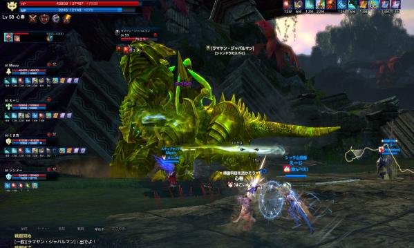 TERA_ScreenShot_20120201_183009.jpeg
