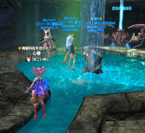 TERA_ScreenShot_20120202_011204.jpeg