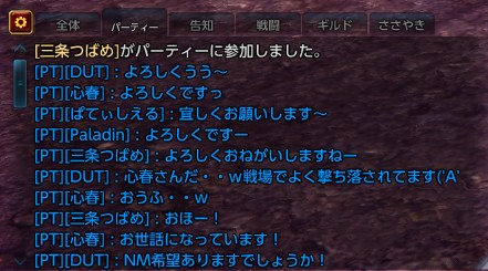 TERA_ScreenShot_20120202_121500.jpeg