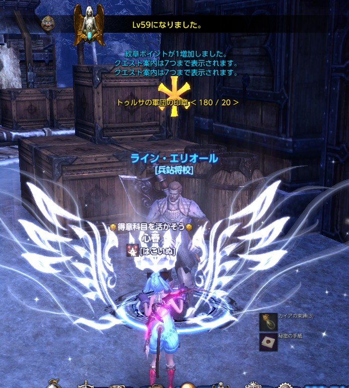 TERA_ScreenShot_20120531_221947.jpeg