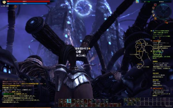 TERA_ScreenShot_20120602_171909.jpeg