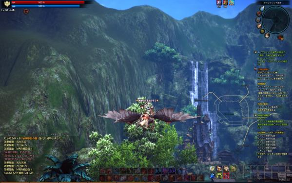 TERA_ScreenShot_20120603_195249.jpeg