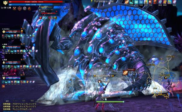 TERA_ScreenShot_20120609_151856.jpeg