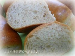 繝舌ち繝シ繝ュ繝シ繝ォ繧ォ繝・ヨ_convert_20100518234221