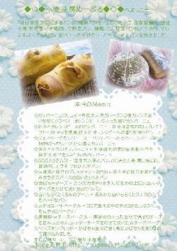 BLOG_convert_20110227034236.jpg