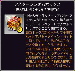 abaranbox.jpg
