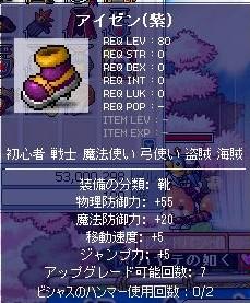 Maple 10