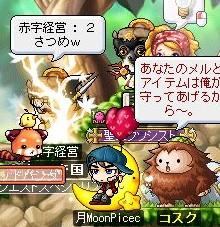 Maple4.jpg