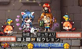 Maple110427_151227.jpg